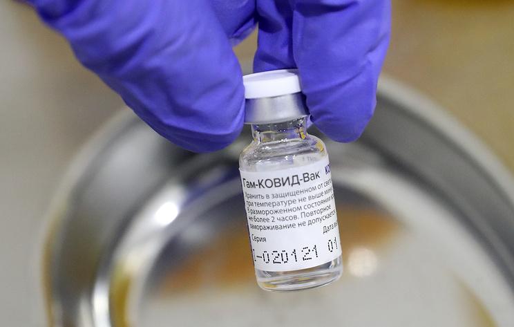 В постпредстве РФ заявили, что Еврокомиссия прибегает к политизации темы поставок вакцин