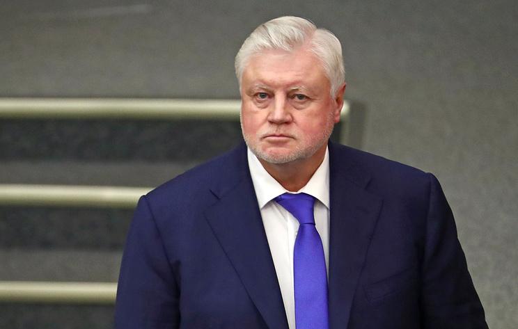 Миронов призвал Минфин рассекретить планы по законопроекту о накопительной пенсии