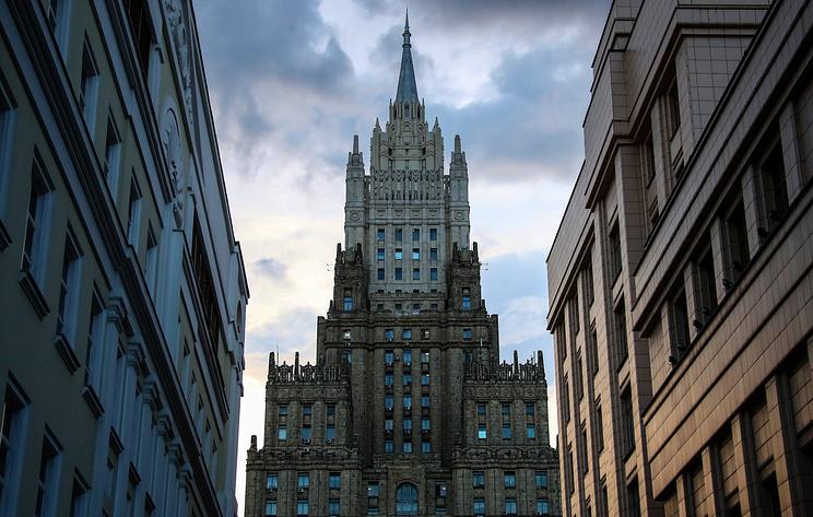 В МИД разочарованы решением ЕС о подготовке новых противоправных санкций против России