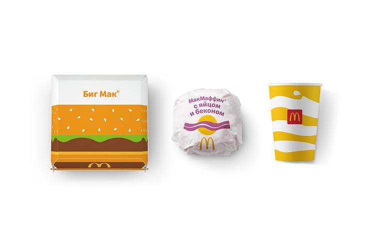 MacDonald's в России перейдет на новый дизайн упаковки