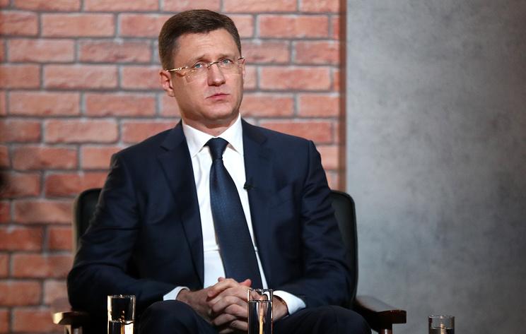 Россия разделяет опасения других стран ОПЕК+ о рисках нестабильности на рынке нефти
