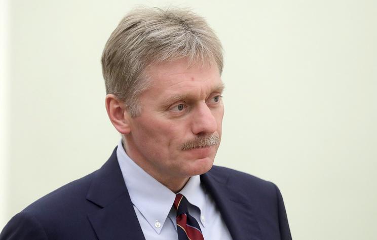 Кремль ответил США на призыв к уничтожению российского химоружия