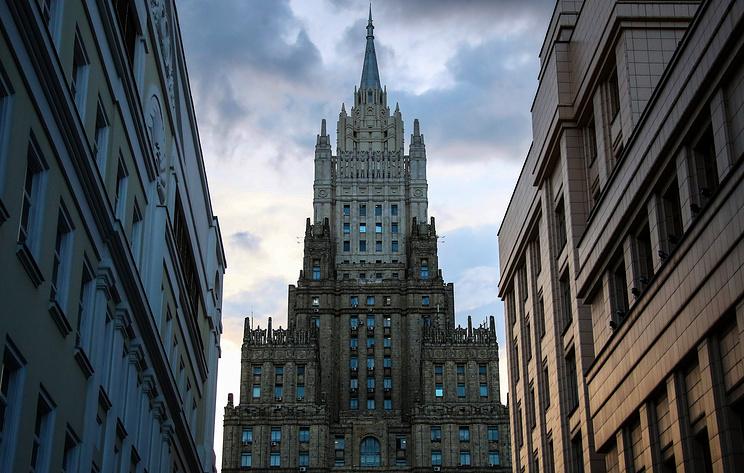 МИД назвал политикой сдерживания лишение России права голоса в международных организациях