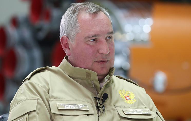 Рогозин рассказал о планах на ближайшие годы