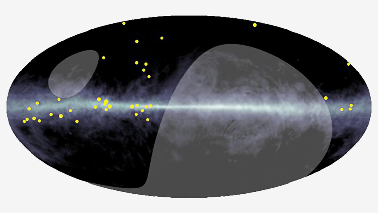Обнаружено космическое излучение неизвестной природы