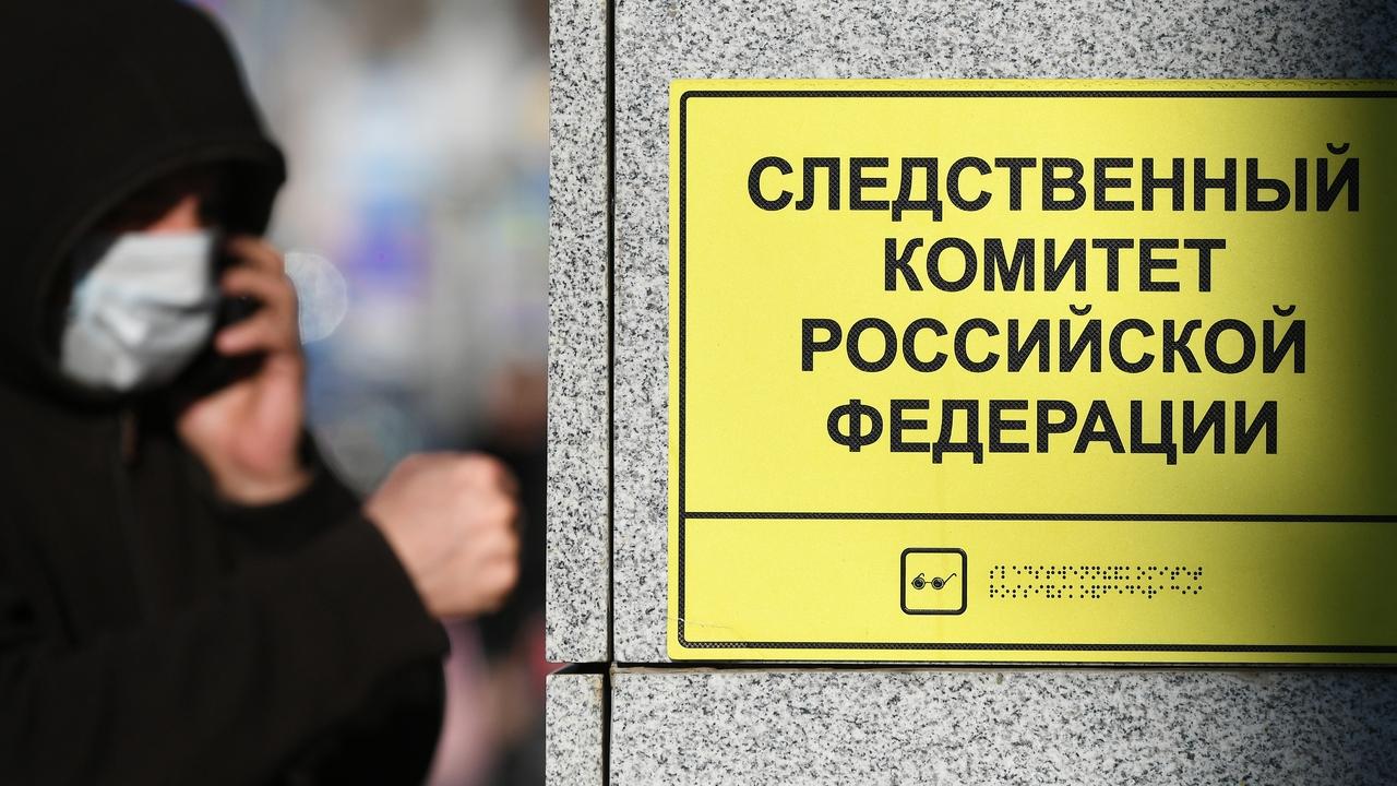 Бастрыкин решил ликвидировать главк Следственного комитета по особо важным делам