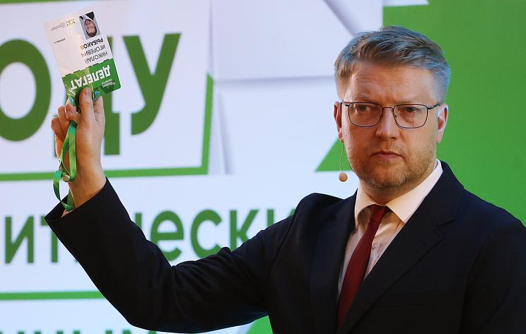 """Съезд """"Яблока"""" поставил вопрос о доверии Рыбакову"""
