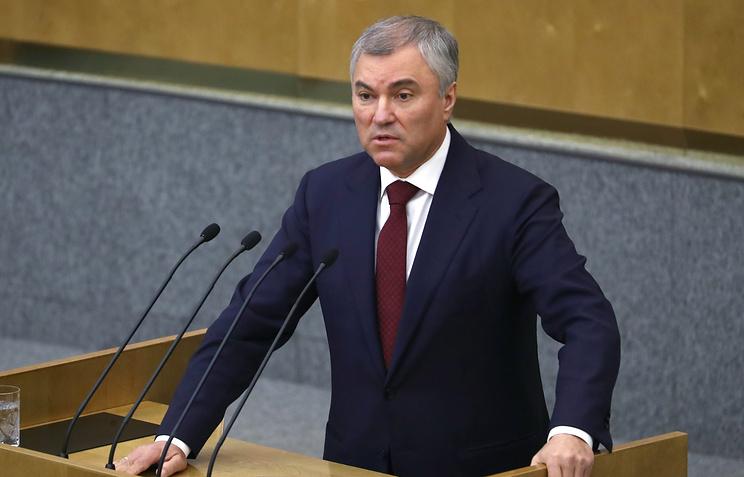 Володин заявил, что украинским политикам не сойдет с рук происходящее в Донбассе