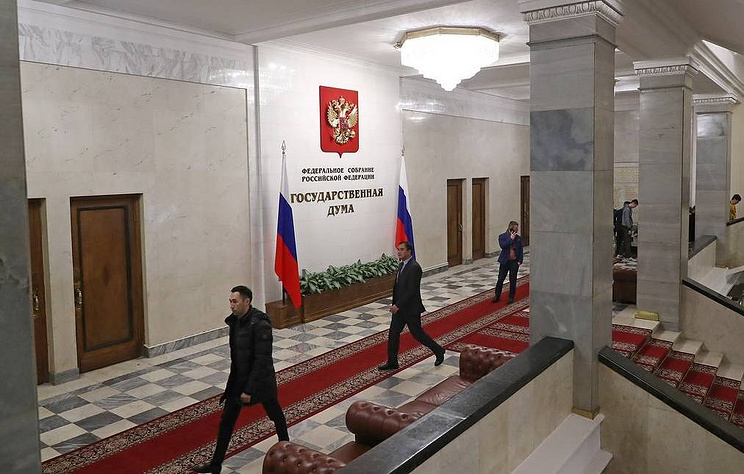 Госдума обсудит с МИД и Россотрудничеством меры по поддержке россиян на Украине