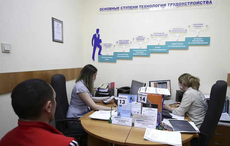 Вступили в силу новые правила назначения максимальных пособий по безработице