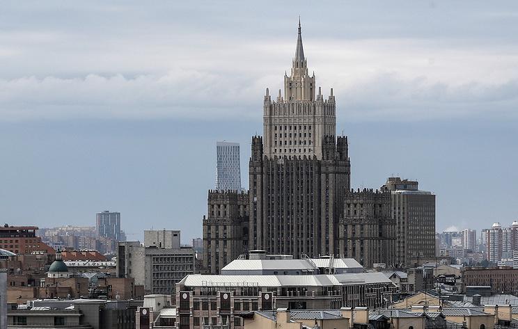 В МИД России пообещали ответить на любые недружественные шаги США