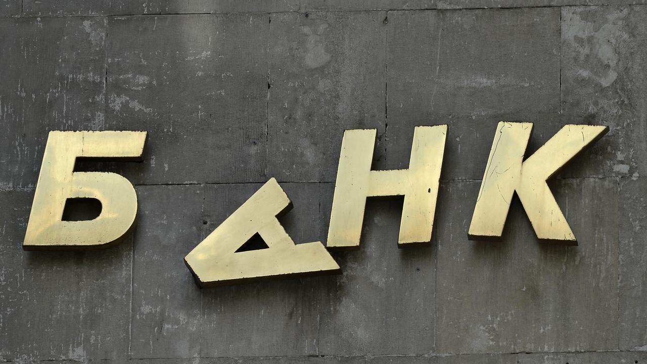 В России предсказали волну банкротств