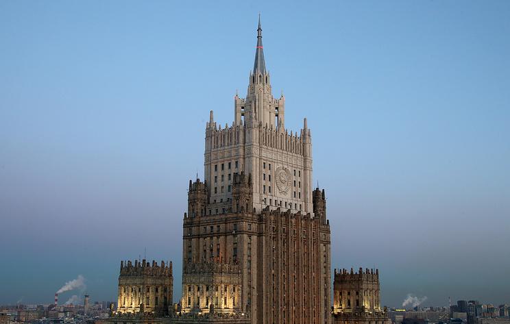 Россия бессрочно закроет въезд восьми высокопоставленным деятелям США