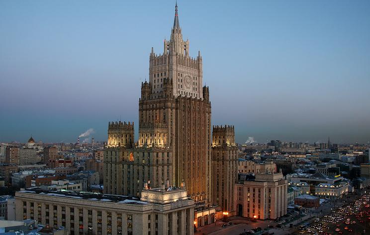 МИД опубликовал имена американских чиновников, которым запрещен въезд в Россию