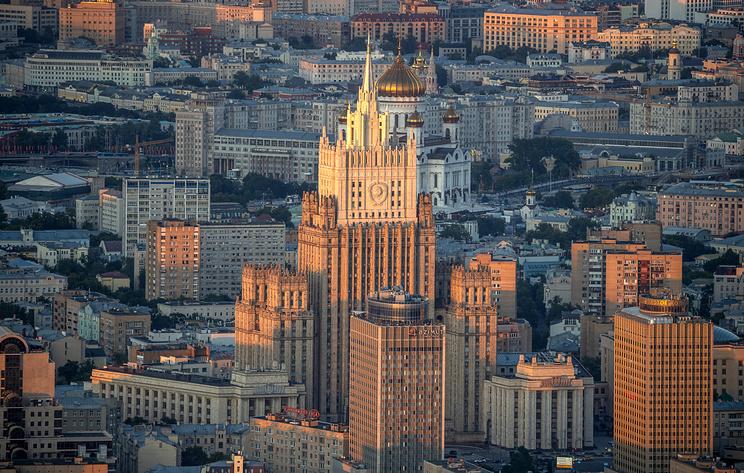 МИД России выразил Чехии протест в связи с заявлениями о причастности россиян ко взрыву
