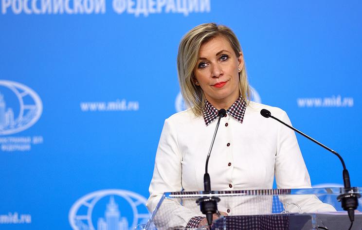Захарова: Россия ответит на возможные дальнейшие шаги Чехии по разрушению отношений