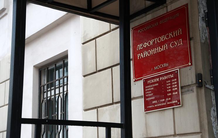 Суд в Москве отправил в СИЗО гражданина РФ Кабанова по делу о государственной измене