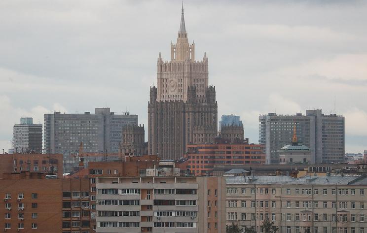 МИД России осудил продолжающиеся гонения на журналистов на Украине и в странах Прибалтики