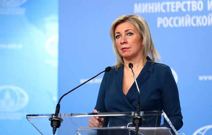 Захарова: Москва пока рассматривает сценарий отключения от SWIFT как гипотетический
