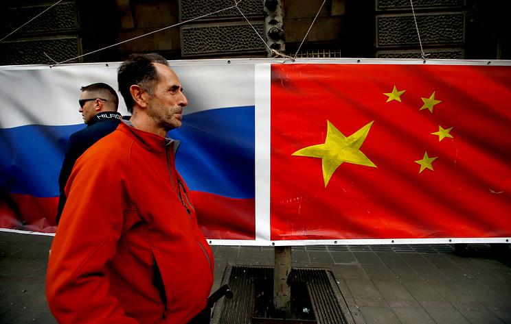 Россия и Китай на Балканах. Партнерство или конкуренция?