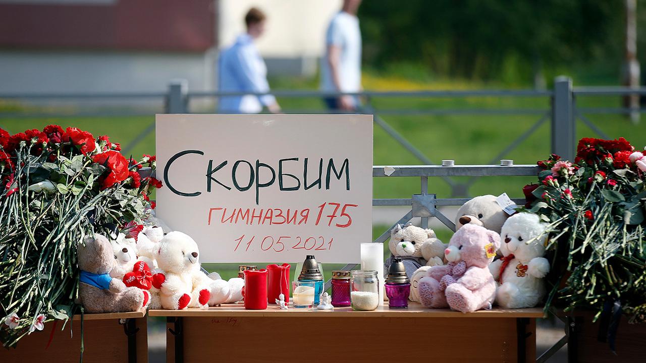 Устроивший стрельбу в казанской школе признался в массовом убийстве