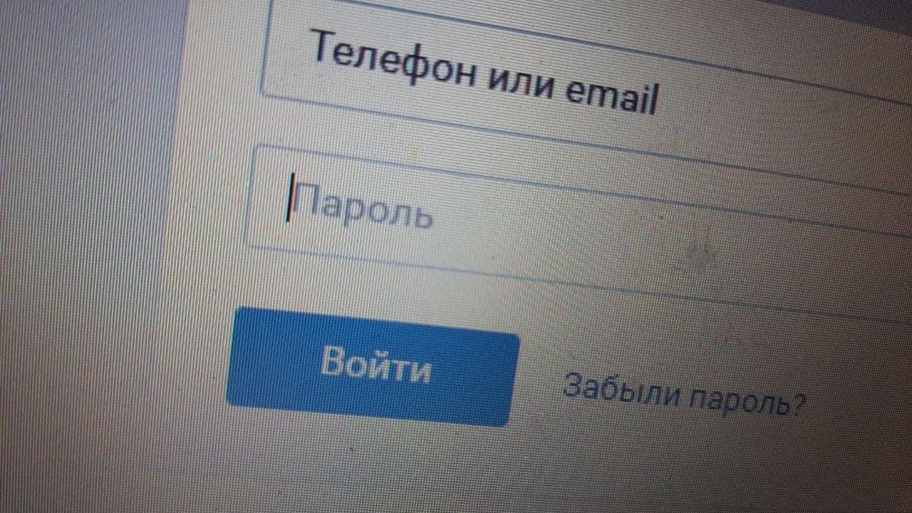 Назван простой способ придумать самый надежный пароль