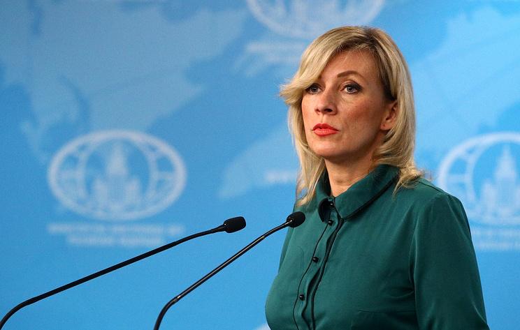 Захарова заявила, что денонсация ДОН учитывает национальные интересы России