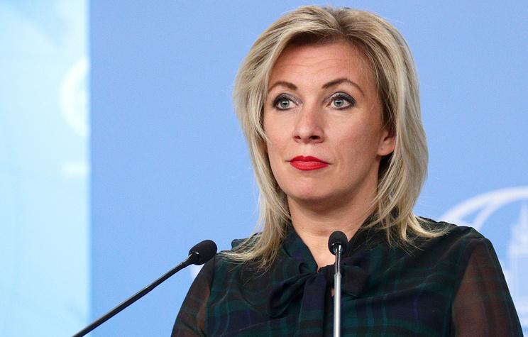 Захарова: руководство НАТО отказалось от участия в конференции по безопасности в Москве