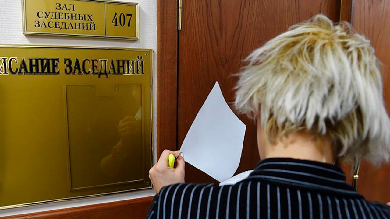 Россиянке после развода достался от мужа долг в миллионы рублей