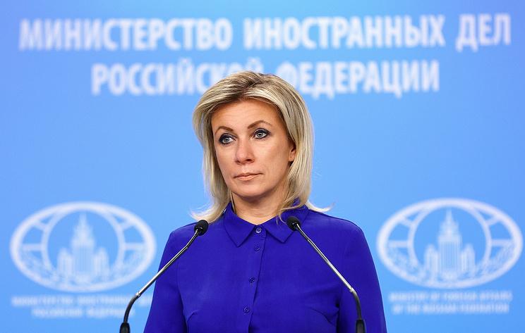 """Захарова призвала журналистов из Bild глубже изучить историю фестиваля """"Спасская башня"""""""