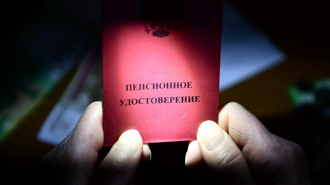 Россиянам раскрыли порядок действий при ошибках в начислении пенсий
