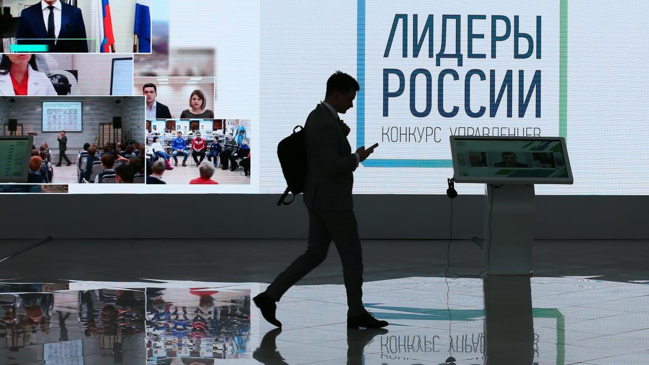 Эксперты обсудили тему «Информационные технологии» на конкурсе «Лидеры России»
