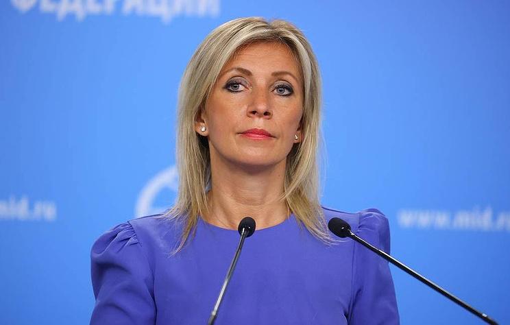 Захарова подтвердила информацию о большом массиве данных о вмешательстве США в выборы в РФ