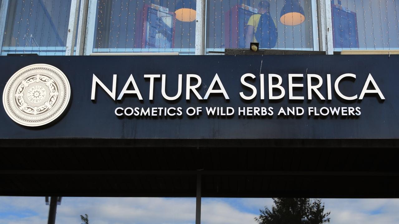 Суд взыскал с Natura Siberica около 3 миллиардов рублей из-за пожара на заводе