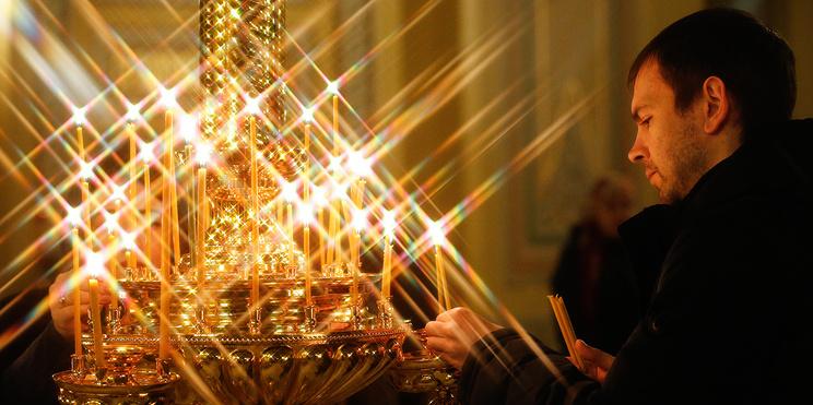 Рождество Богородицы: смысл и традиции православного праздника