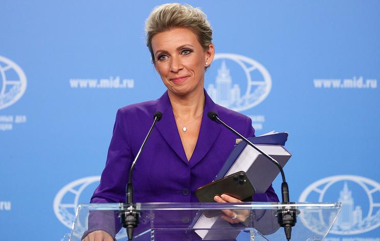 Захарова призвала НАТО заниматься решением реальных проблем, а не политикой сдерживания РФ