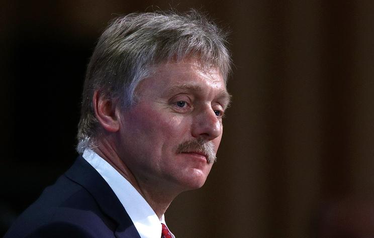 Песков заявил о желании Москвы разморозить отношения с ЕС