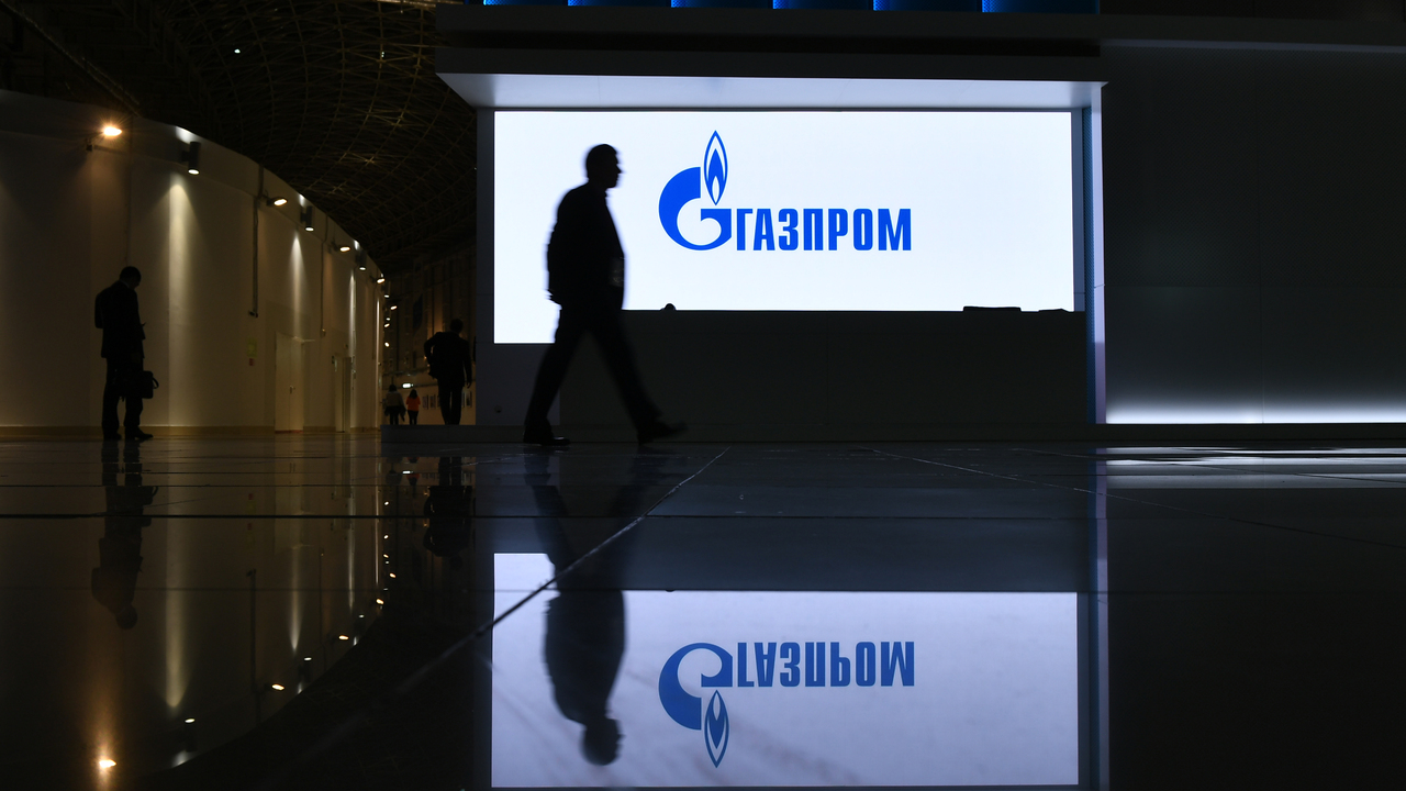 Сотрудникам «Газпрома» поднимут зарплаты
