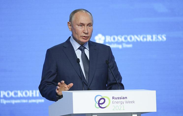 Судьба доллара и будущее криптовалюты. Интервью Путина американскому телеканалу
